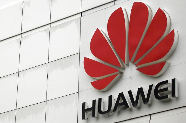 S  Korean mobile carrier LGU+ hints at using Huawei's 5G