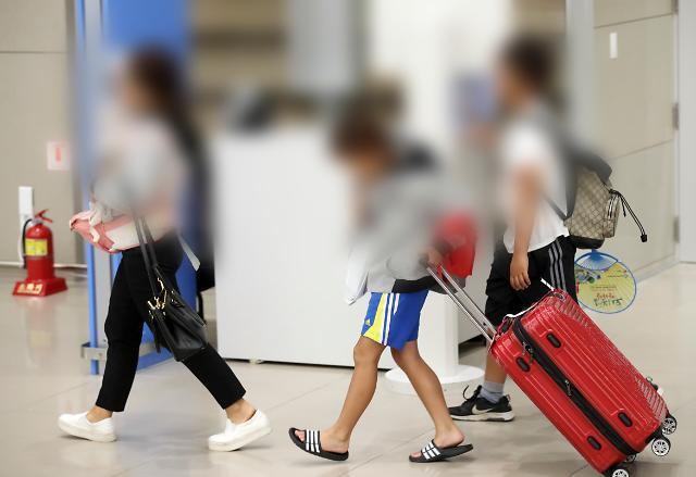 사이판 고립 한국인 관광객 첫 귀국… 사이판공항 폐쇄 일부 해제, 민항기 운항 재개될듯