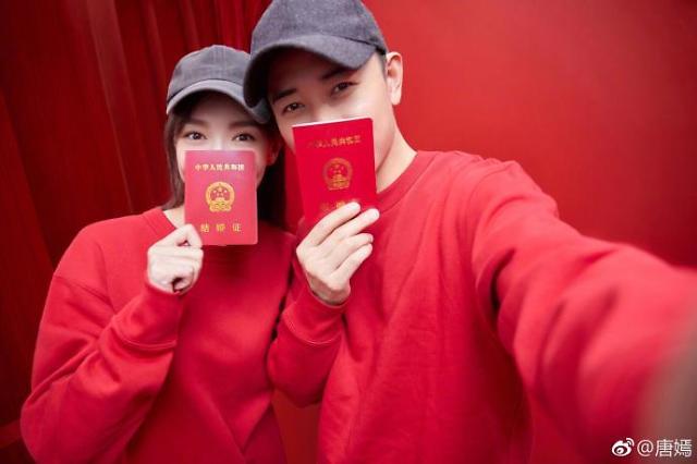 10억원의 여왕 탕옌, 뤄진과의 깜짝 결혼 발표…유역비 절친 탕옌은 누구?