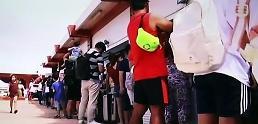 .首批塞班受困韩国游客安全回国.
