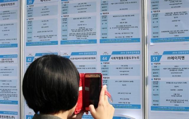 韩国长期失业人数达15万名 创20年来最高记录