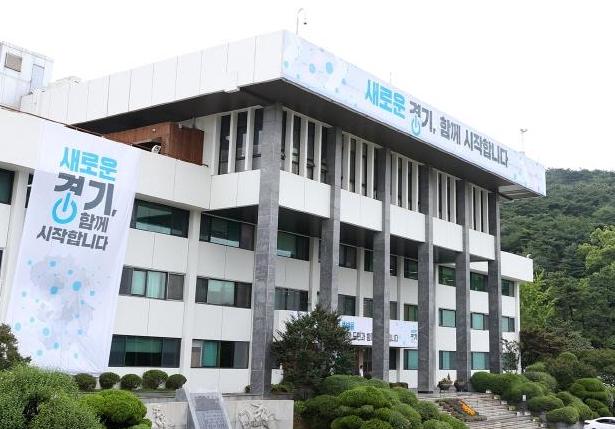 [경기도] 4년간 서버 가상화 사업으로 28억 원 절감