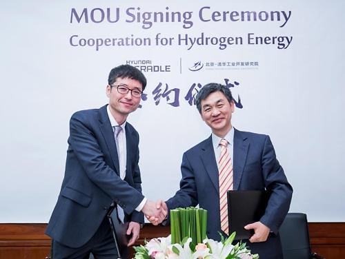 现代汽车与清华工研院成立1亿美元氢能基金