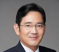 Phó Chủ tịch tập đoàn Samsung Electronics sẽ đến Việt Nam