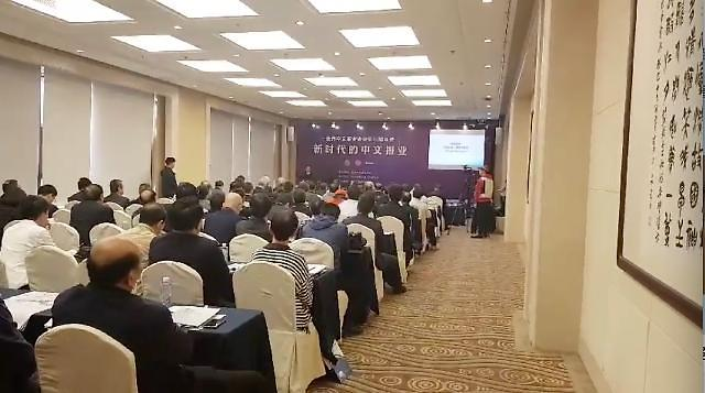 世界中文报业协会第51届年会在北京开幕 亚洲新闻集团董事长郭永吉出席会议