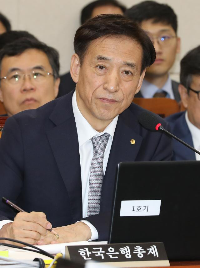 """[2018 국감] 이주열 총재 """"한국은행 가상화폐 발행 계획없다"""""""