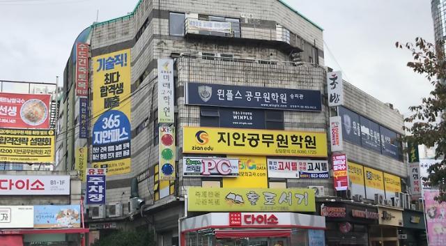 韩国大学生普遍选择大学中途休学 只因就业压力大