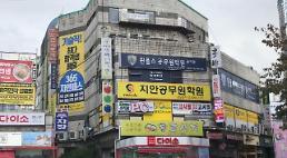 .韩国大学生普遍选择大学中途休学 只因就业压力大.