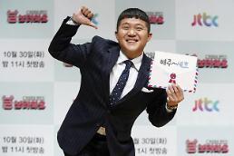 .JTBC新综艺《来看我吧》今日首播.