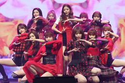 . Korean-Japanese girl band Iz One debuts: Yonhap.