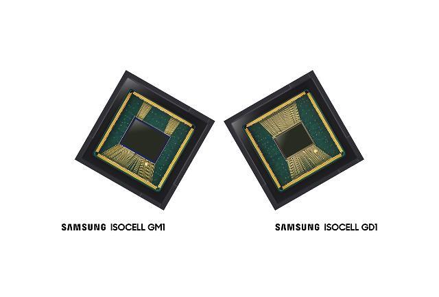 삼성전자, 초소형 고화질 이미지센서 아이소셀 브라이트 선보인다