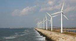 .S. Korea unveils new project to build clean energy complex on reclaimed land.