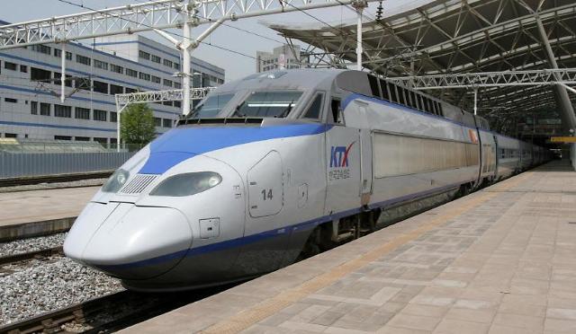 今日起KTX乘客可使用购票APP申请退票