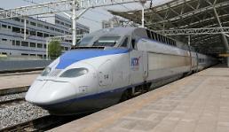 .今日起KTX乘客可使用购票APP申请退票.