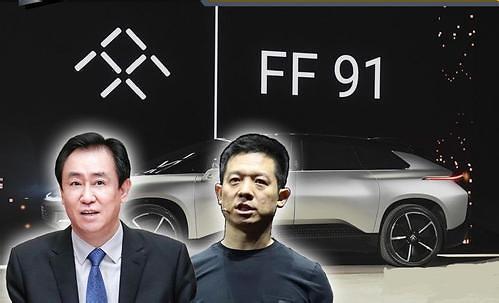 중국판 테슬라 만들자던 자웨팅-쉬자인 3개월만에 결별...왜?