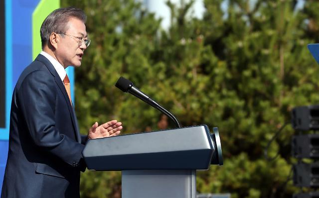 文在寅:新万金是韩国能源转型中枢