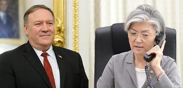 韩美外长通话强调朝韩关系改善必要性