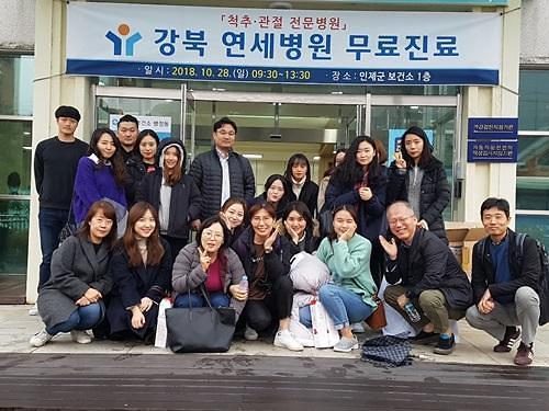 강북연세병원, 강원 인제서 휴일 의료봉사