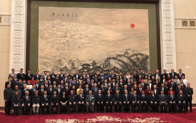 亚洲新闻集团董事长郭永吉出席开幕式