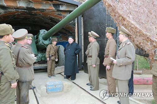 朝鲜封闭瞄准韩国西部岛屿的海岸炮