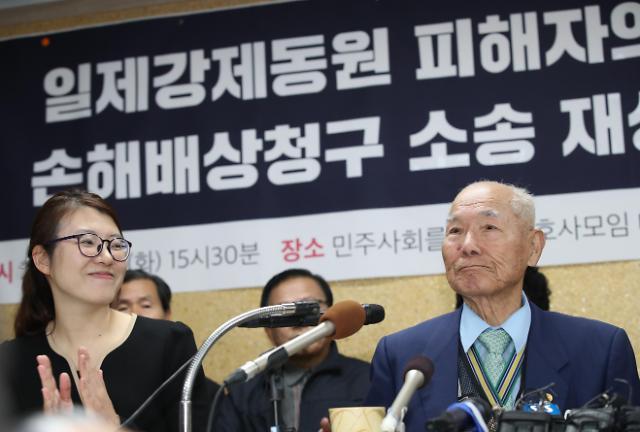 韩最高法判日企承担强征劳工赔偿责任