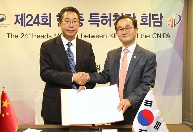 韩中举行专利局长会议