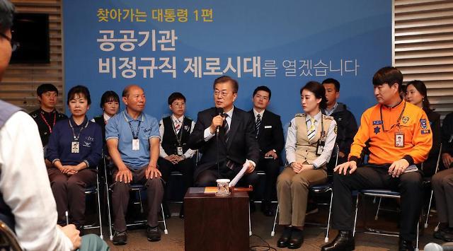 韩职场30%为非正式员工 小时工占比13.5%