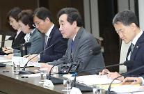 李首相「民主労総、社会的対話に参加すべき」