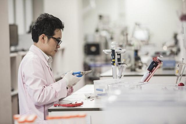 Samsung Bioepis kicks off research on Soliris biosimilar: Yonhap