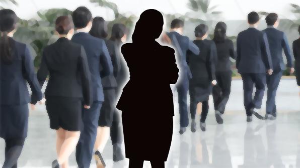 """""""职场天花板""""难打破 韩公共机构女性管理人员占比不到20%"""