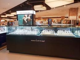 .时光与时尚的交响——法国卡纷手表入驻韩国各大百货店.