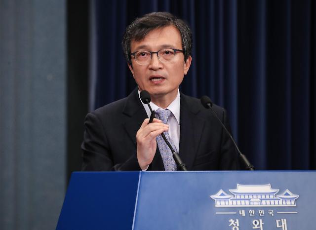 韩青瓦台:韩美筹建工作组旨在商讨半岛和平进程