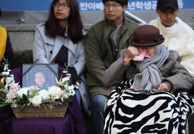 慰安妇受害者老奶奶的眼泪