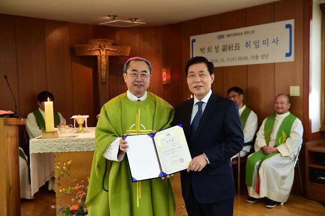 """박희성 신임 cpbc 부사장 """"앞으로 30년이 더 중요, 여러분 돕는 서포터로 일하겠다"""""""