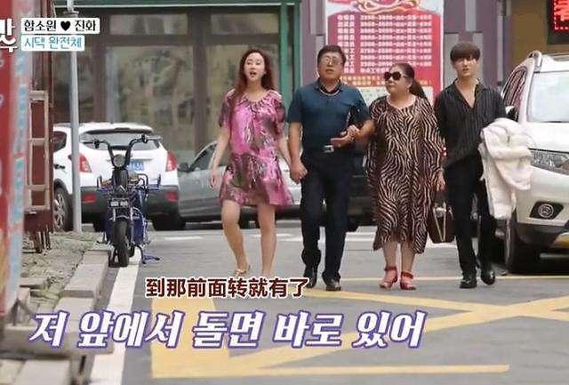 韩夫妇综艺节目人气爆棚   韩中夫妇咸素媛陈华占一席之地