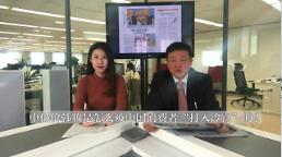 ".[AJU VIDEO] 中低价韩妆是怎么被中国消费者""打入冷宫""的?."