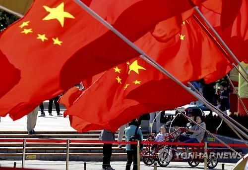 개혁·개방 속도? 중국 기업 환경 세계 50위권 진입