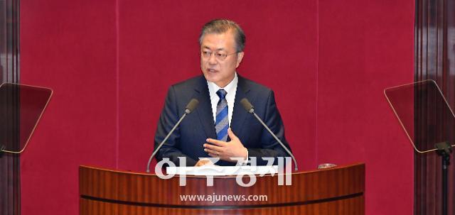 [포토] 국회 시정연설 하는 문재인 대통령