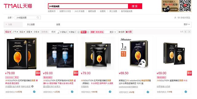 韩中小化妆品企业崛起 在华人气居高不下