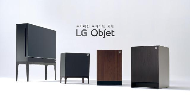 LG launches new premium order-made appliances brand