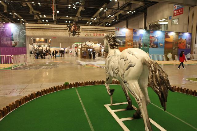 한국마사회, 최초로 '세텍'에서 국내 최대 말산업박람회 개최