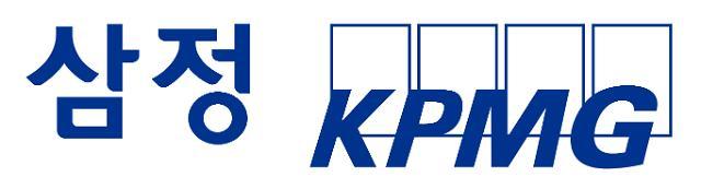 KPMG·아마존웹서비스, 클라우드 혁신 위해 제휴