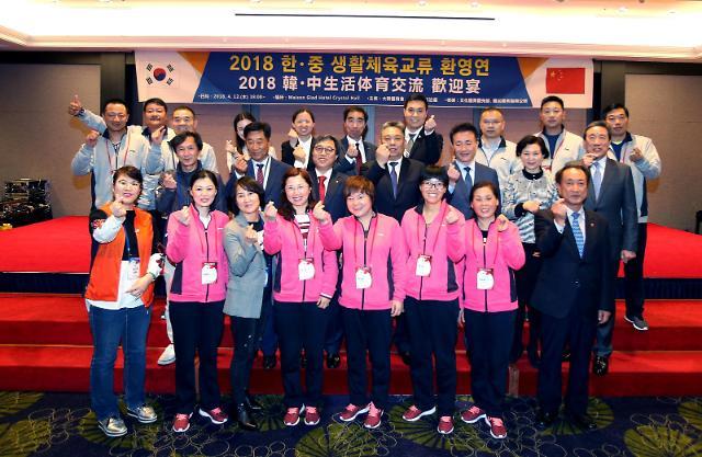 한국·중국, 생활체육 국제교류 활발....中 강소성 방문