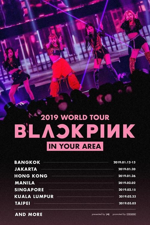 BLACKPINK明年首办世界巡演