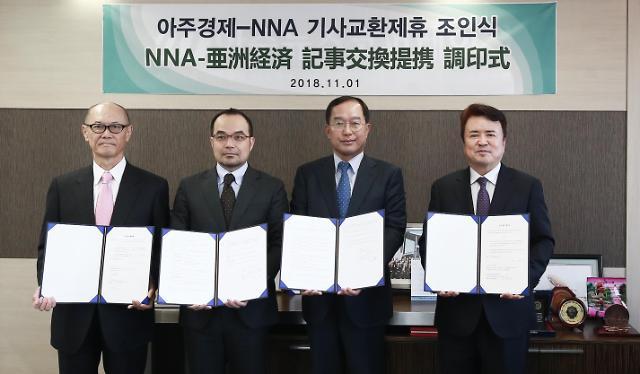 热烈祝贺我社同日本NNA建立合作关系