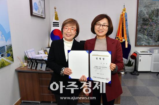 성남시청소년재단 제2대 진미석 대표이사 취임