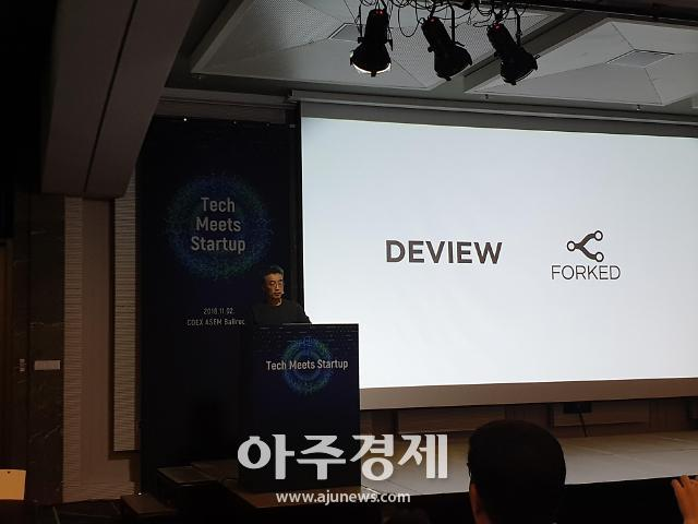 """송창현 네이버 CTO """"韓 기술 스타트업 투자↓...네이버가 함께 성장할 것"""""""