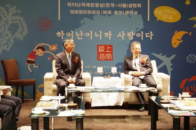 阳光海南•情暖首尔  海南国际旅游岛推介会走进韩国