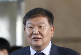 Hàn Quốc và Triều Tiên thảo luận cách thức hợp tác tổ chức Olympic mùa Hè năm 2032