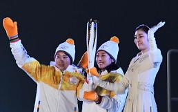 .Two Koreas agree to send formal joint bid for 2032 Olmpics to IOC.